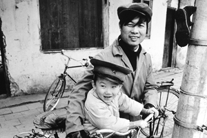 Chine Guiling 1983